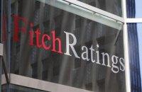 """Fitch подтвердило рейтинги Украины на уровне """"B-"""""""