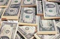 Наибольший объем прямых инвестиций в Украину поступил из России