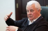 Кравчук написал заявление о выходе из Конституционной комиссии