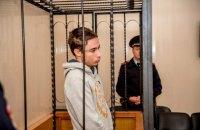 Павел Гриб не признал своей вины и отказался давать показания