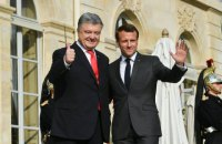 Макрон провел встречу с Порошенко в Париже