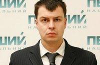 """ГПУ закрыла дело по факту нападения """"свободовцев"""" на бывшего главу НТКУ"""