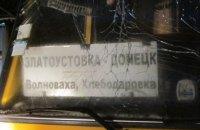 СБУ назвала организаторов обстрела автобуса под Волновахой в январе 2015 года