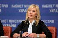 Восстановленная в должности по решению суда глава Гослесагентства подала в отставку