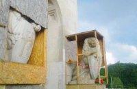 Поляка, который повредил ограждение Мемориала орлят во Львове, оштрафовали на 85 грн