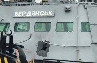 """Появилась фотография катера """"Бердянск"""" с пробоиной"""