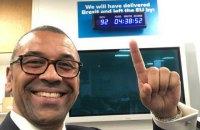 У резиденції британського прем'єра Джонсона встановили годинник зворотного відліку до Брекзиту