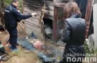 В Одеській області затримали підозрюваного в потрійному вбивстві