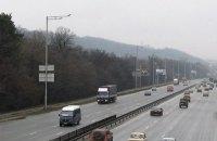 На тендер по ремонту Столичного шоссе за 1 млрд гривен подались пять компаний
