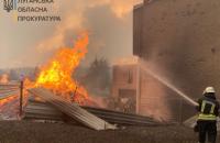 Шістьох посадовців ДСНС судитимуть за підробку документів під час масштабних пожеж на Луганщині