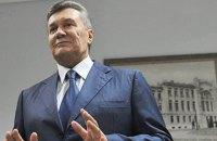 Генпрокуратура России сообщила Украине ложный адрес Януковича