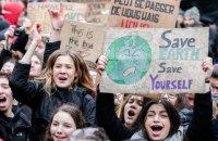 У Брюсселі близько 70 тисяч людей вимагають посилити боротьбу з глобальним потеплінням