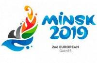 У Мінську відбулася урочиста церемонія відкриття ІІ Європейських ігор