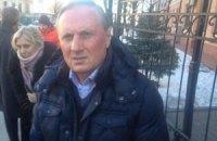 Суд продовжив заставу для Єфремова до 1 травня