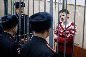 Российский правозащитник: Савченко возобновила голодовку