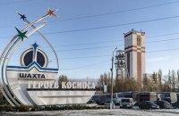 На шахті в Павлограді стався спалах метану, є поранені (оновлено)