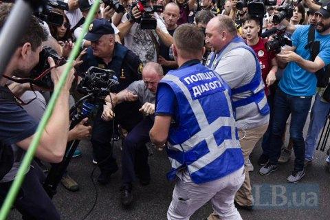 """Участников """"КиевПрайда"""" собирались закидать презервативами, наполненными экскрементами, - полиция"""