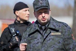 Турчинов дозволив заохочувати бійців АТО званнями