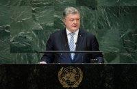 Порошенко виступить в ООН з доповіддю про ситуацію на окупованих РФ територіях