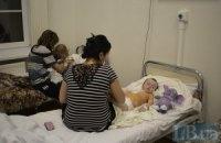 У Сумській області отруїлися 18 дітей