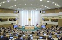 """В РФ поддержали запрет """"бандеровской идеологии"""" в Польше"""