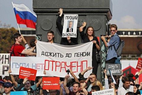 У Петербурзі на акції проти пенсійної реформи затримали 80 підлітків