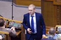 Пашинський спростував інформацію про виїзд з України