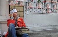 Іще одній київській голодуючій за Тимошенко стало зле