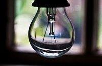Влада обіцяє вимикати світло не більш як дві години на добу