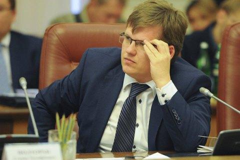 Розенко запропонував селянам відмовлятися від газу