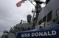 Эсминец США вошел в Черное море