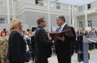 Порошенко присвоїв Жемчугову звання Герой України