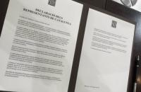 Пучдемон подписал декларацию о провозглашении независимости Каталонии в одностороннем порядке