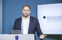 Козак написав лист про вихід Росії з переговорів щодо Донбасу на рівні радників