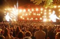 В Украине вышло исследование музыкального рынка