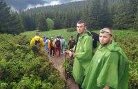 Рятувальники допомогли туристам із Сумщини спуститися з Говерли