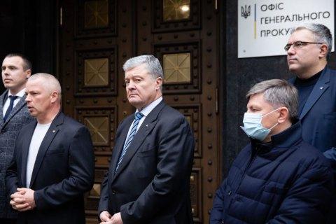 """Депутати від """"ЄС"""" та """"Голосу"""" вимагають від генпрокурора розслідувати """"вагнергейт"""""""