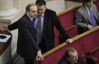 СБУ оголосила в розшук сина екс-генпрокурора Пшонки