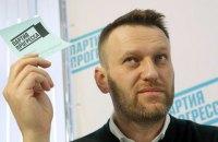 Навальный и революция