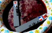 В Киеве устроили протест против продажи Францией военных кораблей России