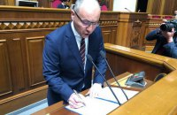 Парубій відкликав запрошення ПАРЄ для спостереження на дострокових виборах до Ради