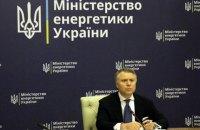 Вітренко не планує залишатися в Міненерго першим заступником міністра