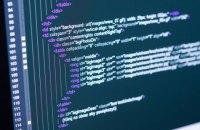 Російські хакери зламали е-пошту федеральних прокурорів, – Мін'юст США