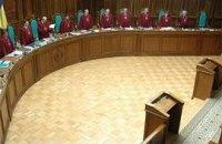 Судьям пожаловались на судебную реформу