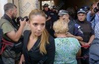 Дочь Тимошенко попала под суд из-за тоннеля в центре Киева