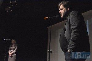 Слабошпицький виграв норвезький грант на новий фільм