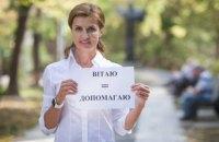 73 тыс. пользователей соцсетей поздравили Порошенко с днем рождения