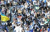 ФФУ решила вернуть полицейских на стадионы