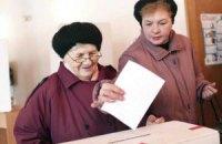 Референдум в Латвии: победа «латышских стрелков», пощечина для Путина и Кубик Рубика для Украины