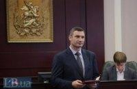 Кличко закрыл заседание Киевсовета из-за технических проблем